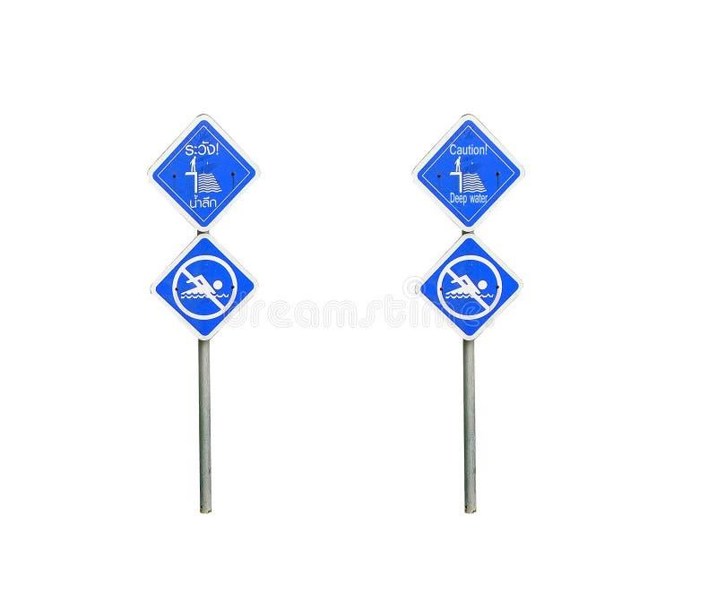 Trafiktecken, varna för tecken arkivbilder