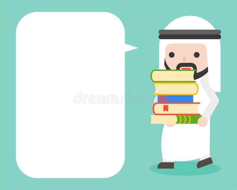 Tragender Stapel des arabischen Geschäftsmannes von Büchern und von leerer Spracheblase vektor abbildung