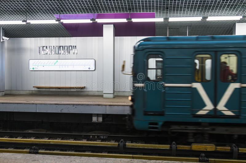 Train approaching to metro station Technopark in Moscow stock photo