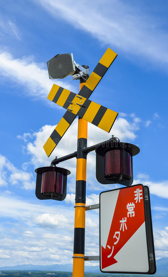 Train Caution sign in Japan stock image