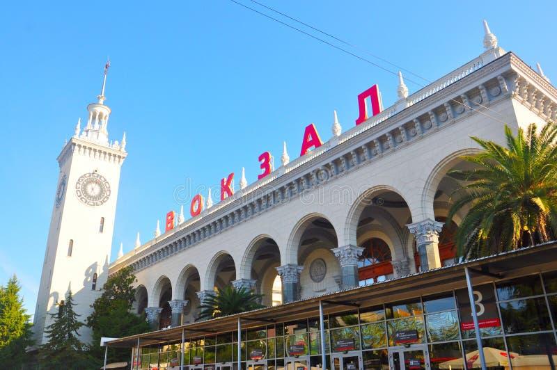 Train station in Sochi. Krasnodar Krai, Russia royalty free stock photo