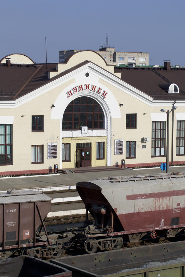 Train station on the station Luninets, Belarus. In the foreground can be seen the rails and rail cars. A large railway junction stock photography