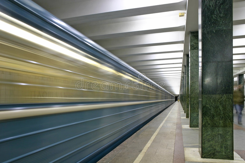 Download Train. Subway Station Stock Images - Image: 1721474