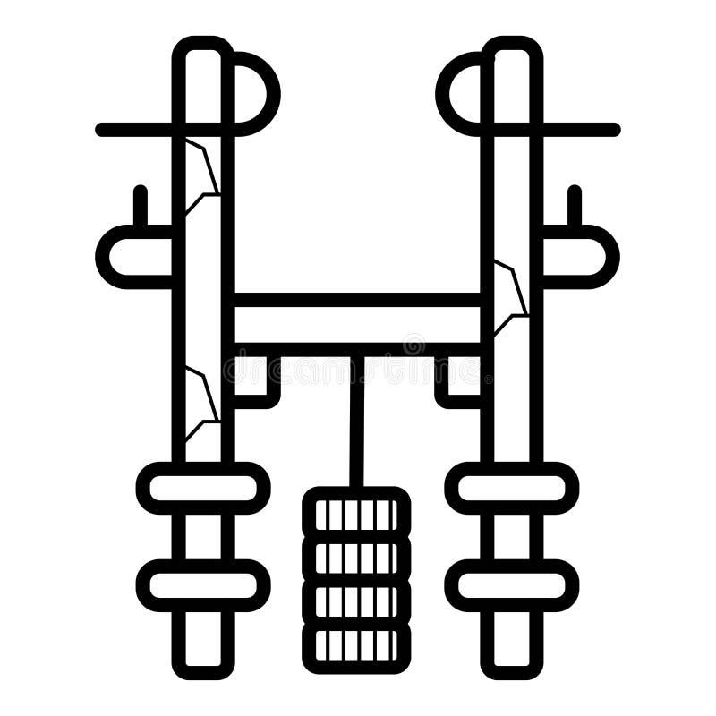Trainer icon  vector illustration