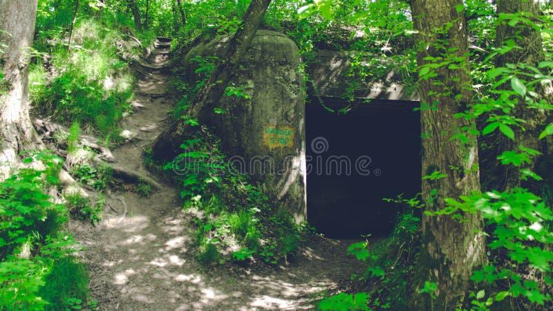 Trakanov堡垒,罗夫诺地区,乌克兰 图库摄影
