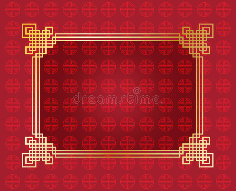 Trame chinoise d'an neuf illustration stock