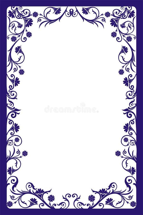 Trame décorative, vecteur illustration de vecteur