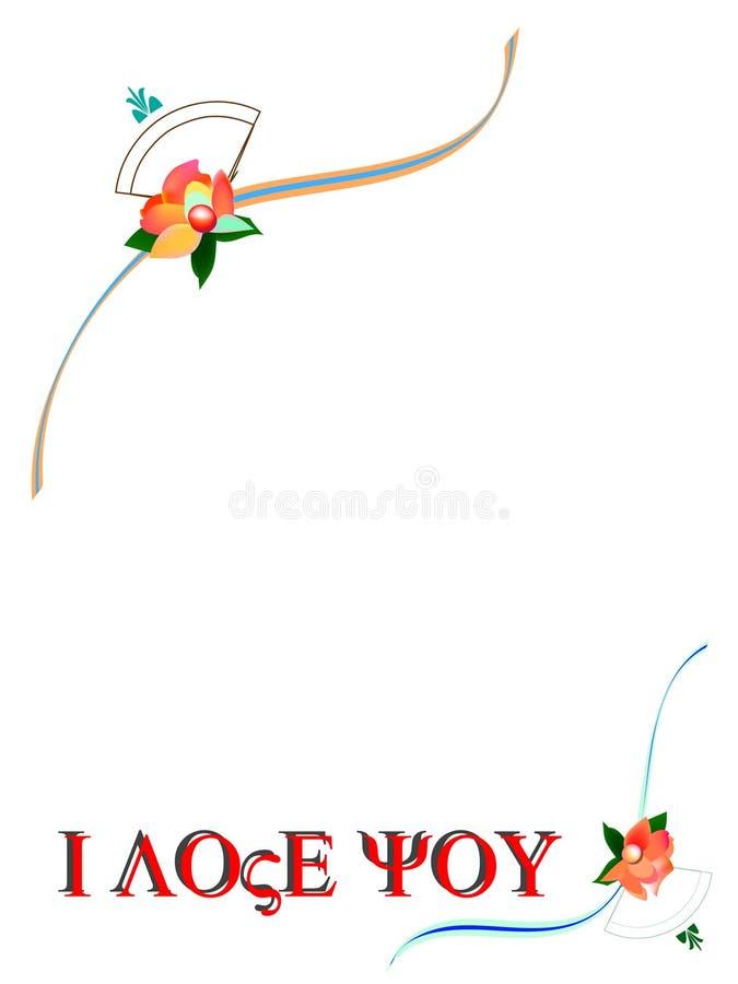 trame de fleur je t'aime illustration libre de droits