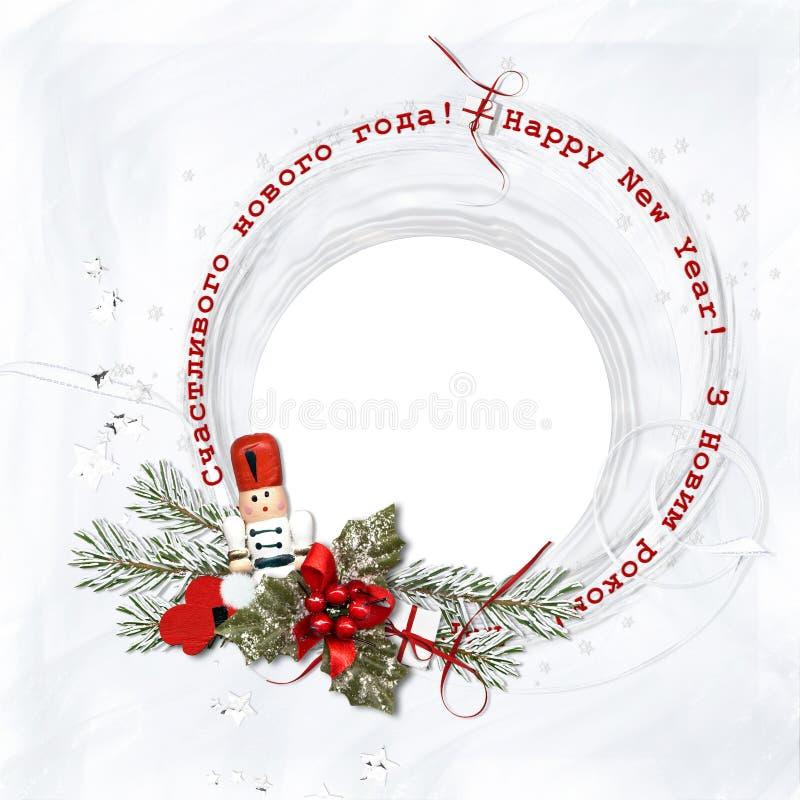Trame de Noël avec le casse-noix illustration libre de droits