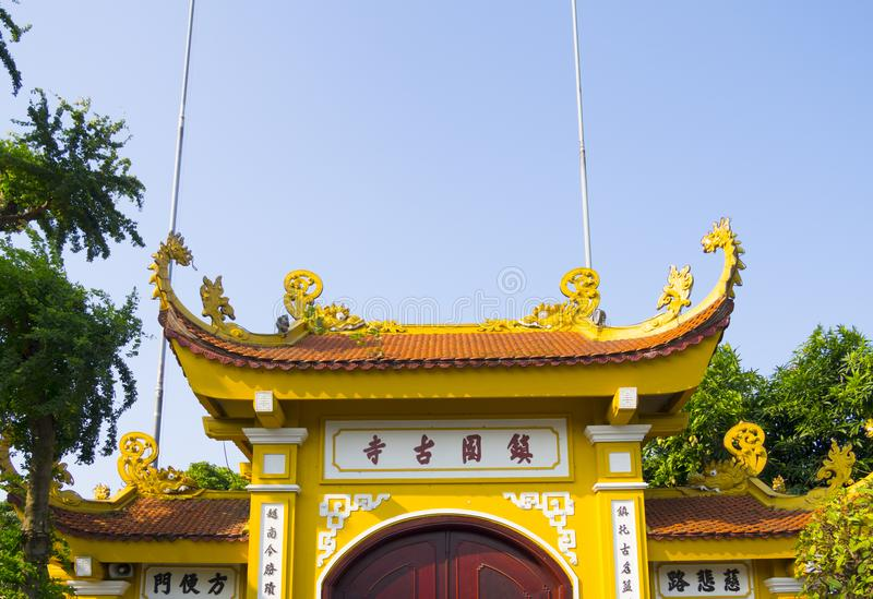 Tran Quoc Pagoda. In Hanoi stock photography