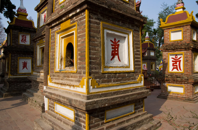 Tran Quoc Pagoda in Hanoi, Vietnam. From the temple grounds at the Tran Quoc Pagoda in Hanoi, Vietnam stock photography
