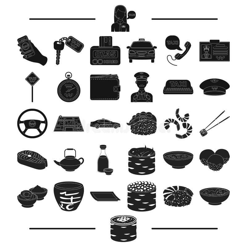 Trans., tillbehör, maskineri och annan rengöringsduksymbol i svart stil fest restaurang, yrke, symboler i uppsättning stock illustrationer