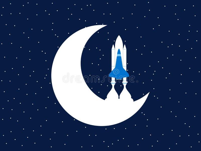 Transbordador espacial y luna Espacio exterior Vector stock de ilustración