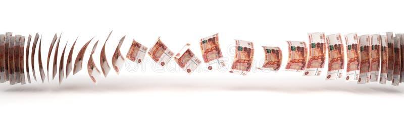 Transferência do rublo ilustração do vetor