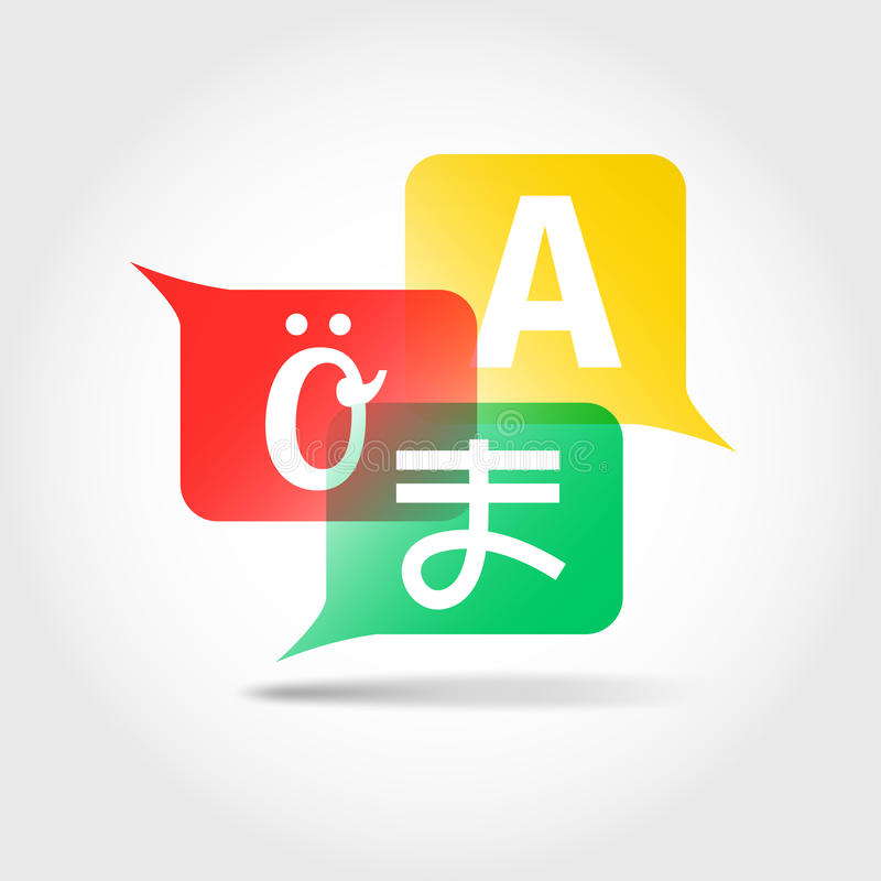Translation icon. Speech bubbles with letters of foreign alphabet. royalty free stock photo