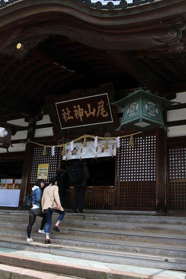Translation: Translation: `Oyama Shrine`. It was covered by light snow. Taken in Kanazawa, Japan - February royalty free stock photo