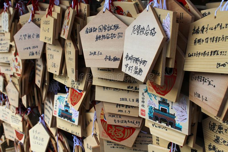 Translation: Translation: `The wooden-plate prayer` `ema` used in Japanese Shinto ritual at Oyama Shrine royalty free stock images