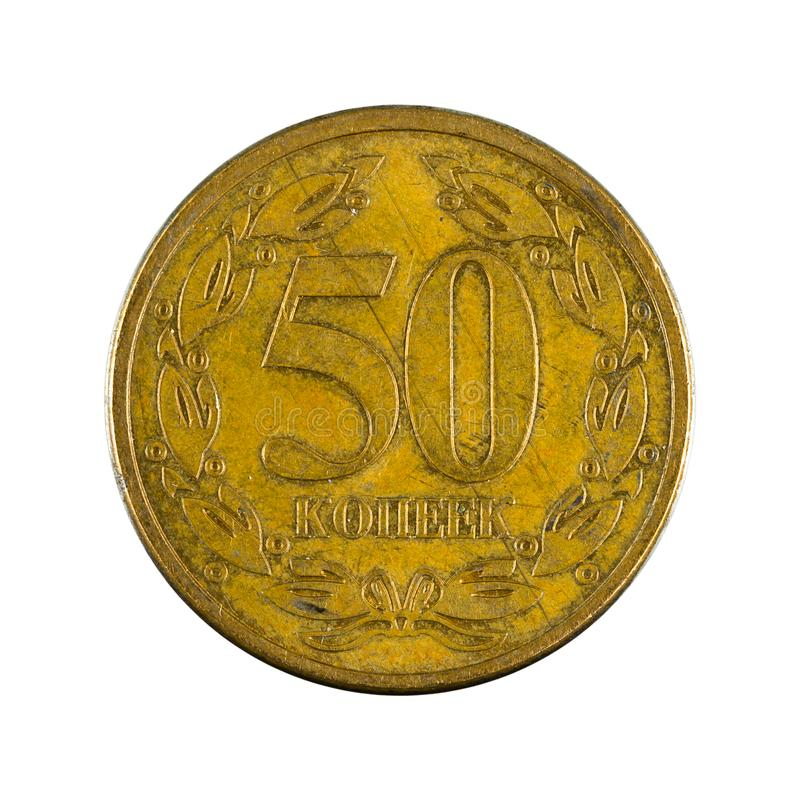 50 transnistrian kopecks coin 2005 obverse isolated on white background. Single 50 transnistrian kopecks coin 2005 obverse isolated on white background stock image