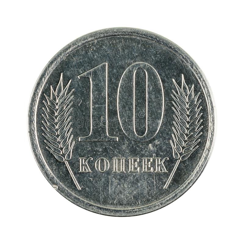 10 transnistrian kopecks coin 2005 obverse isolated on white background. Single 10 transnistrian kopecks coin 2005 obverse isolated on white background royalty free stock photo