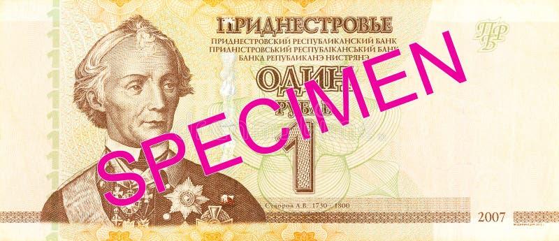 1 transnistrian ruble banknote obverse specimen. Single 1 transnistrian ruble banknote obverse specimen stock photos