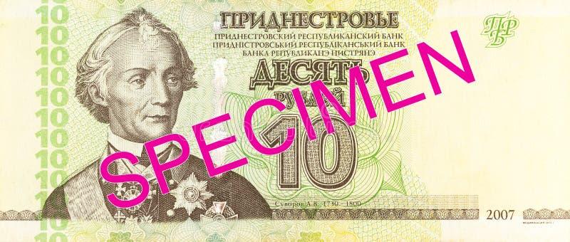 10 transnistrian ruble banknote obverse specimen. Single 10 transnistrian ruble banknote obverse specimen stock images