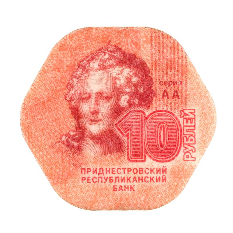10 transnistrian ruble coin 2014 from composite material obverse isolated on white background. Single 10 transnistrian ruble coin 2014 from composite material royalty free stock photos