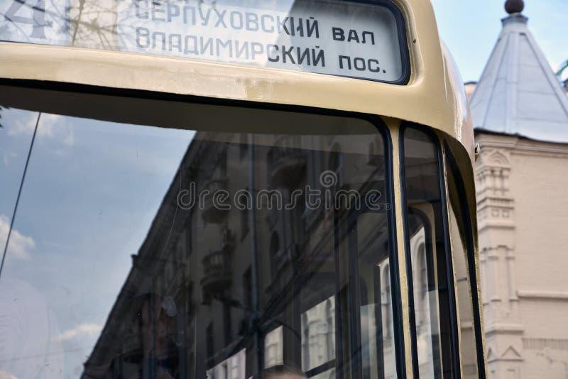 Transport Day-2019 de Moscou Les tramways défilent image stock