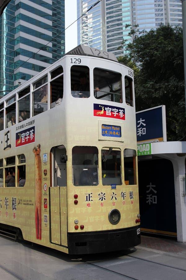 Tranvía de Hong-Kong imagen de archivo libre de regalías