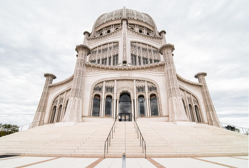 Trappa till det Baha'i huset av dyrkan fotografering för bildbyråer