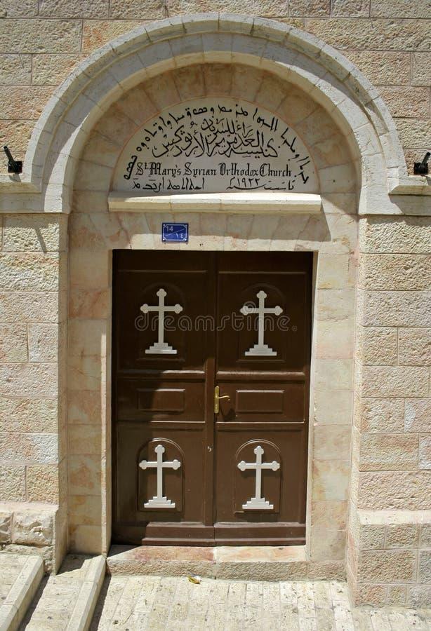 Trappe Bethlehem d'église images libres de droits