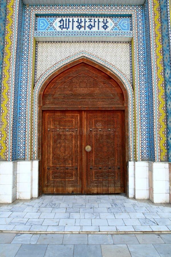 Trappe de mosquée photo stock