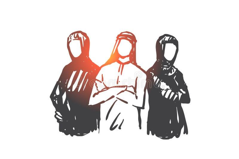 Travail d'équipe, coworking, association, croquis de concept de succès Illustration d'isolement tir?e par la main de vecteur illustration libre de droits