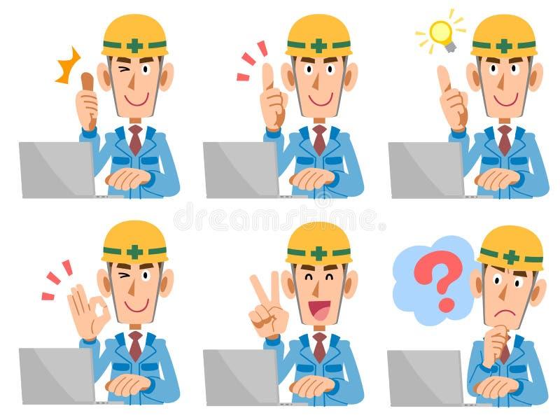 Travailleur de opération d'ordinateur portable tel que l'arrangement d'expression du visage et de geste de chantier de constructi illustration libre de droits