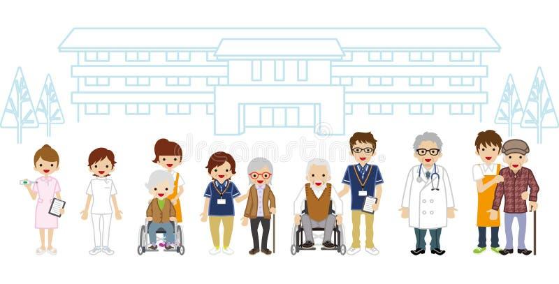 Travailleur social supérieur et profession médicale - maison de repos illustration de vecteur