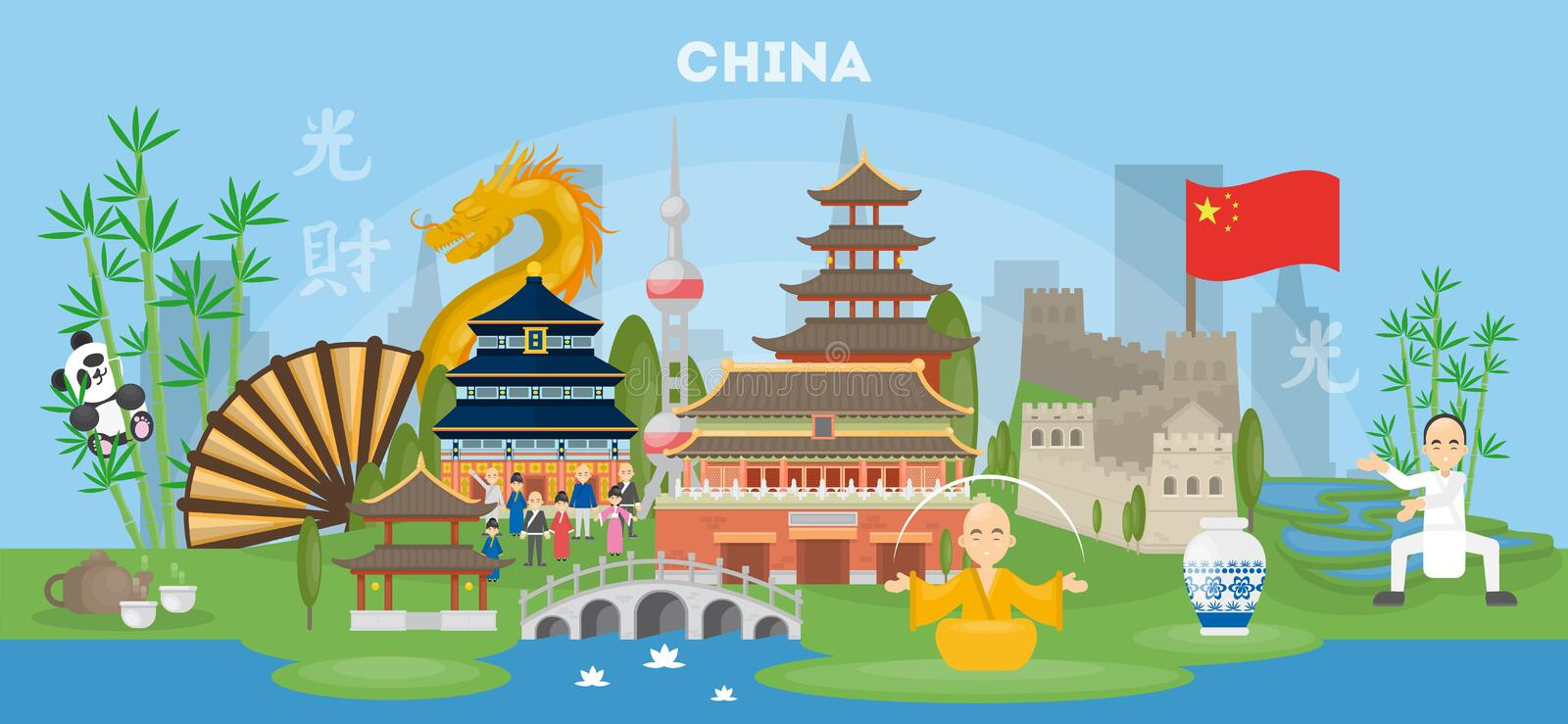 Travel to China. stock illustration