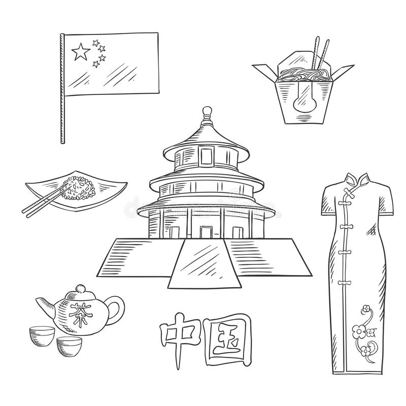 Travel To China Sketch Icon For Tourism Design Stock Vector