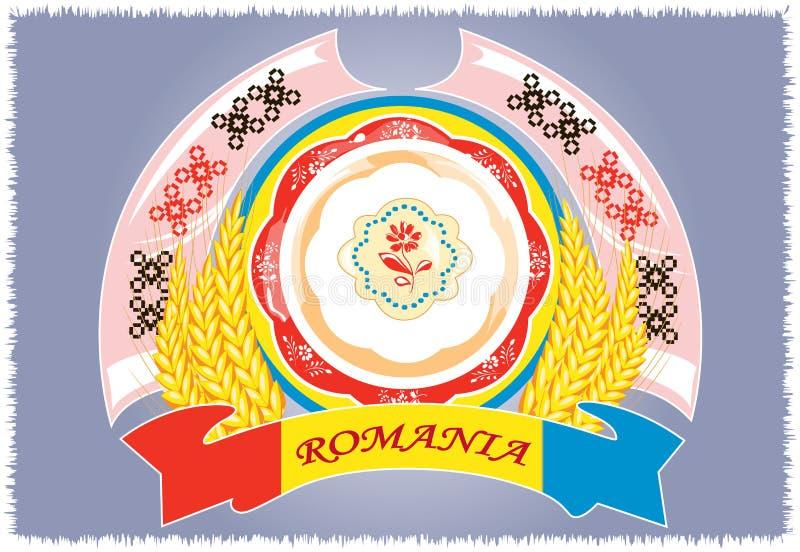Trditional de Rumania ilustración del vector