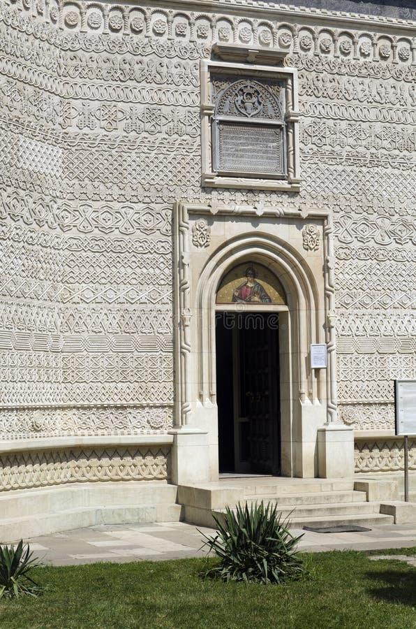 Trei Ierarhi kyrka, Iasi, Rumänien royaltyfria bilder