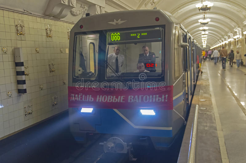 Trem do metro decorado com uma bandeira imagens de stock royalty free