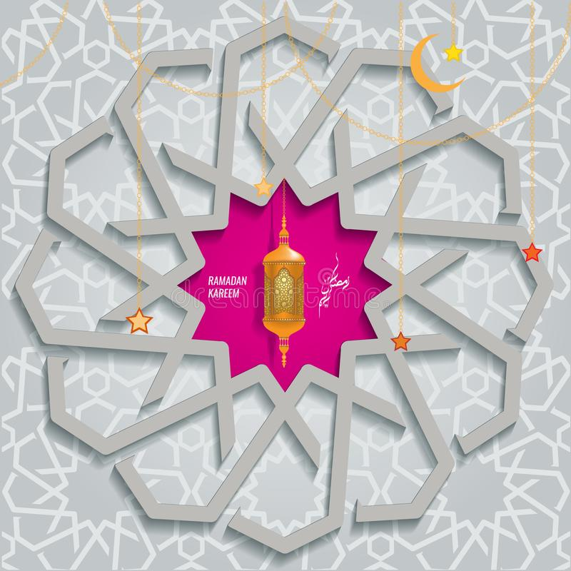 Trendy vector ramadan karem islamic greeting card with arabic download trendy vector ramadan karem islamic greeting card with arabic moroccan pattern geometric ornament background m4hsunfo Gallery