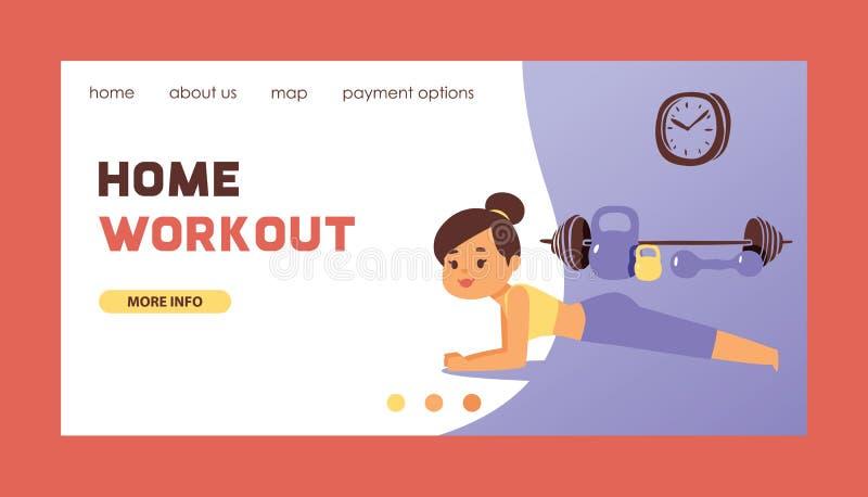 Trening strony internetowej wizytówki wzoru sprawności fizycznej dziewczyny wektorowego desantowego sportive charakteru ilustracy ilustracji
