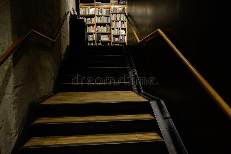 Treppenhaus in der Buchhandlung stockfoto