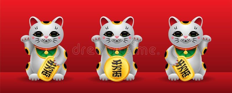 Tres diversos gatos afortunados de Maneki Neko Japón libre illustration