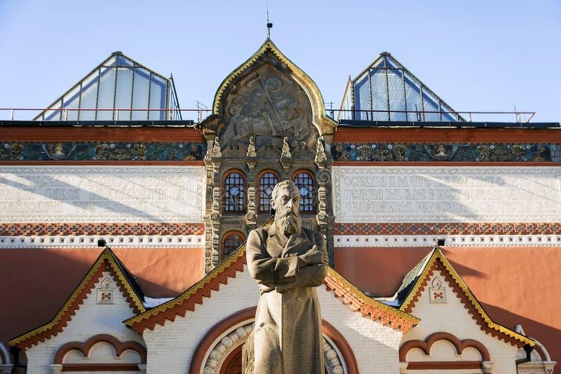 Tretjakow-Galerie in Moskau, Russland stockbilder