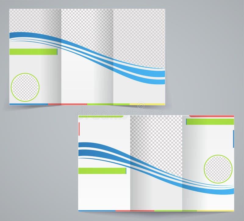 Tri Fold Business Brochure Template Stock Vector Illustration Of