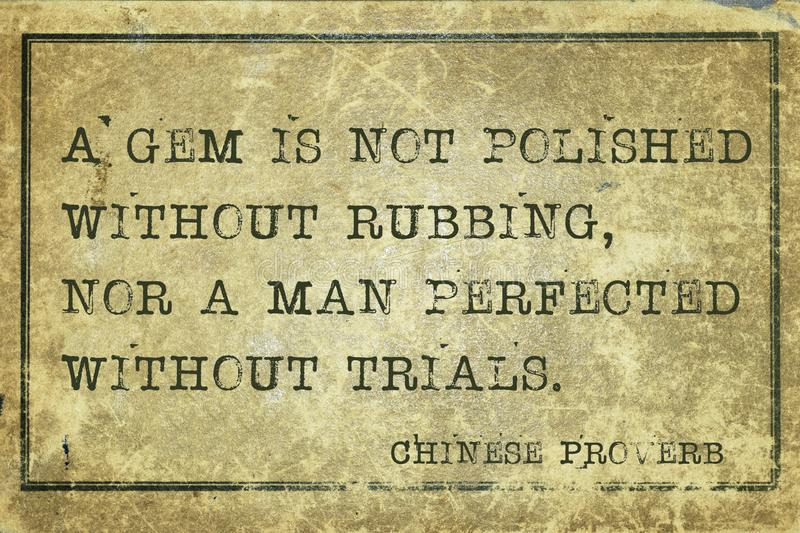 Trials CP. A gem is not polished without rubbing - ancient Chinese proverb printed on grunge vintage cardboard stock illustration