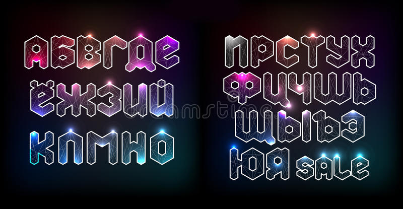 Triangular russian font royalty free stock image