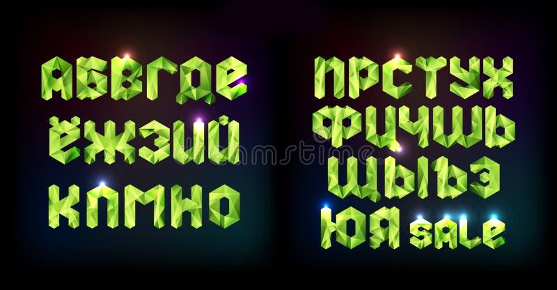 Triangular russian font stock photography