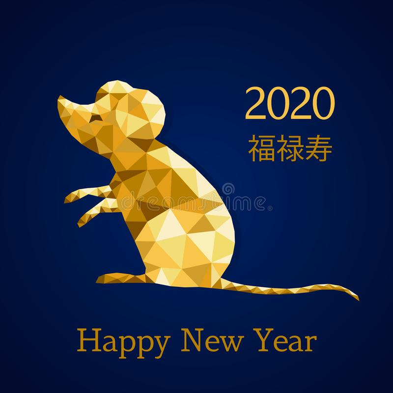 Triangulation of an animal mouse or rat is a symbol of 2020 according to the Chinese calendar. Design greeting card with the inscription in Chinese and numbers stock illustration