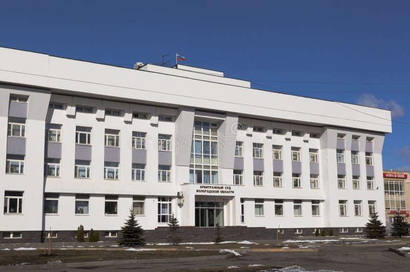 Tribunal d'arbitrage de bâtiment de la région de Vologda, Russie image stock